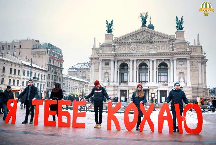 Сюрпризи та привітання у Львові