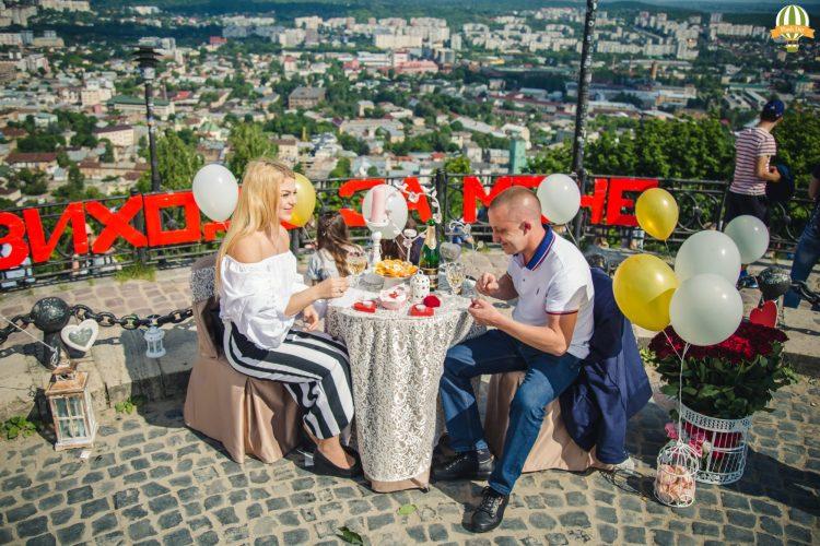 Освідчення на Високому замку у Львові