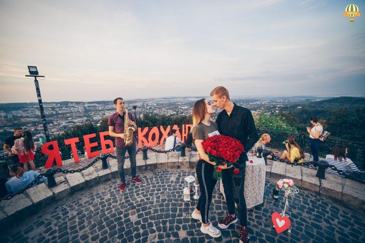 Романтичне побачення на Високому замку