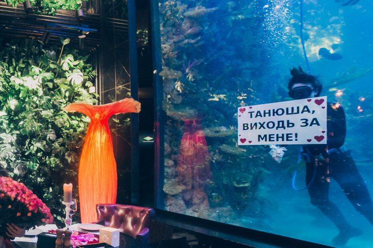 Оригінальне освідчення з аквалангістом у найбільшому акваріумі Західної України