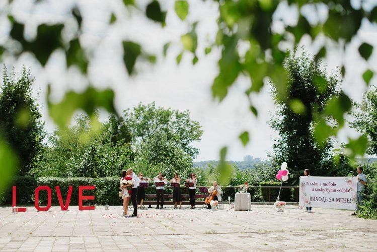 Яскраве освідчення з оркестром та панорамою Львова